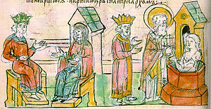 History of Ukraine - The baptism of Princess Olga in Constantinople. A miniature from the Radzivill Chronicle.