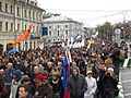 Rally in support of political prisoners 2013-10-27 7876.jpg