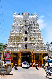 Rameswaram Temple Tower.jpg