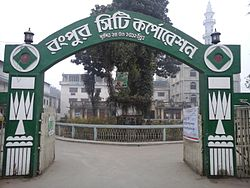 Rangpur City Corporation