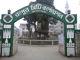 Rangpur City Corporation.jpg