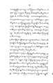 Rangsang Tuban kaca054.png