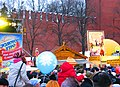 "Red square ""Maslenytca"" Moscow, Russia. - panoramio - Oleg Yu.Novikov (13).jpg"