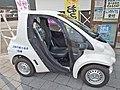 Rental EV TOYOTA COMS - panoramio (2).jpg