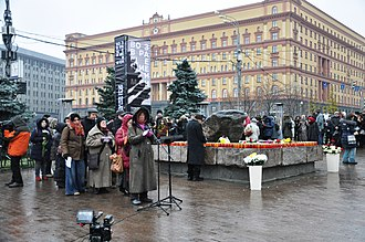 Day of Remembrance of the Victims of Political Repressions - Image: Return of the Names 29.10.2016 Moscow (A) 01