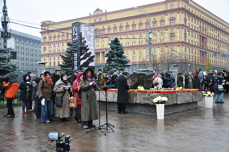 File:Return of the Names 29.10.2016 Moscow (A) 01.jpg