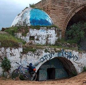 Reuben (son of Jacob) - Reuben's tomb