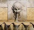 Rodin Museum fountain (cropped, 2008).jpg