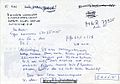Roman Inscription from Roma, Italy (CIL VI 01118)a.jpeg