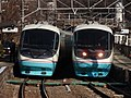 Romancecar Asagiri the Limited Express.jpg
