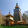 Ropki, cerkiew Narodzenia Bogurodzicy; obecnie Park Etnograficzny w Sanoku (2).jpg