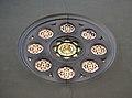 Rosassa de l'església de Maria Auxiliadora, Alacant.JPG