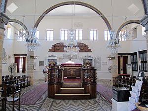 Kahal Shalom Synagogue - Image: Rosi, Kahal Shalom Synagogue, int. 01