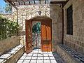 Rosi, Kahal Shalom Synagogue 04.JPG