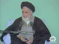 File:Ruhollah Khomeini speech of 21 March 1983, divided of main file (5240 -5310).webm