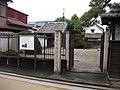 Ruin of Motoori Norinaga's house.jpg