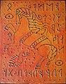 Runes & Rust.jpg