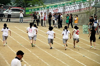 English: School Running Race