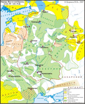 Народы Восточной Европы[1]