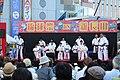 Ryukyu Matsuri in Shin-Nagata Oct09 009.JPG