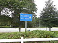 SB NC Welcome Center; Pet Exercise Sign-1.jpg