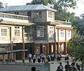 SHSS building.jpg