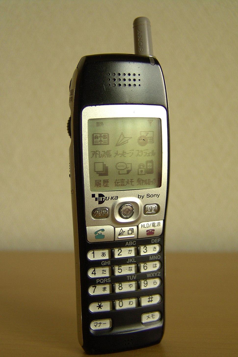 SONY TH291 (1999) 1 (2759751822)