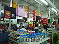 SZ Tour Wal-Mart interior Check-out counters.JPG