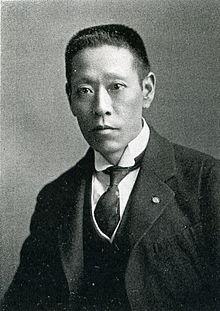 若宮貞夫 - Wikipedia