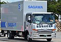 Sagawa Express UD Condor MK.jpg