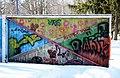Sahansaari Graffiti Oulu 20120318.JPG
