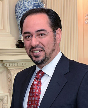 Ministry of Foreign Affairs (Afghanistan) - Image: Salahuddin Rabbani at US State Dept November 29, 2012