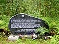 Salaspjls mežs, piemineklis fašisma upuriem 2005-08-07 - panoramio.jpg