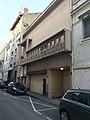 Salle de concert Le Mistral Palace ancien cinéma Le Mistral à Valence.jpg