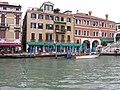 San Marco, 30100 Venice, Italy - panoramio (466).jpg
