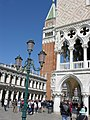 San Marco, 30100 Venice, Italy - panoramio (894).jpg