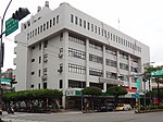 Sanchong Post Office 20181013b.jpg