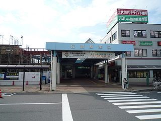 Ryūgasakishi Station Railway station in Ryūgasaki, Ibaraki Prefecture, Japan