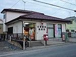 Sanuki ekimae Post office.jpg