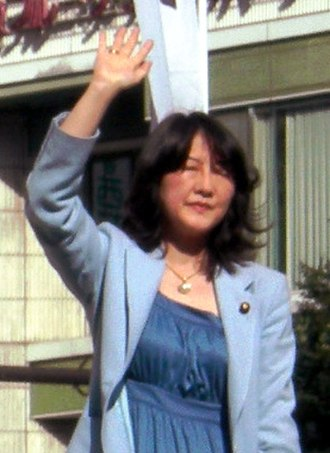 Satsuki Katayama - campaigning in Shibuya, Tokyo in 2006