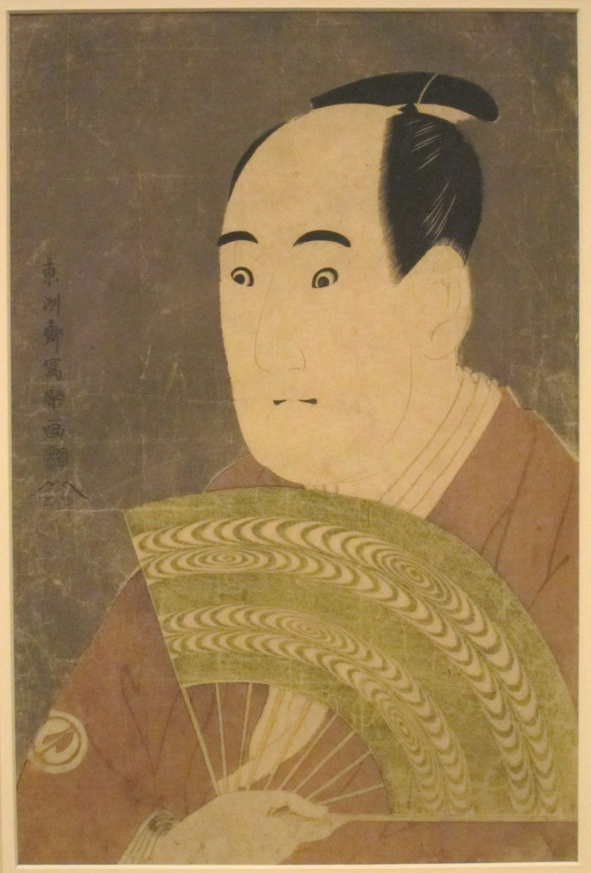 Sawamura Sojuro III as Ogishi Kurando, woodblock print by Sharaku, Honolulu.JPG