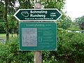 Schmeling Rundweg Kurort Bad Saarow.JPG