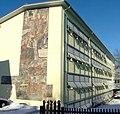Schule Bad Grönenbach - panoramio.jpg