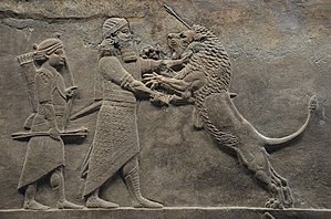 Assyrian sculpture - Part of the Lion Hunt of Ashurbanipal, c. 645–635 BC