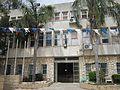 Sderot municipality-עיריית שדרות - panoramio.jpg