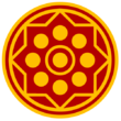 Seal of Ayutthaya (King Narai) goldStamp bgred.png