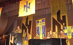 Second Congress of the Patriots of Ukraine, Kharkov, April 12, 2008