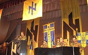 "Patriot of Ukraine - Andriy Biletsky addresses the Second Congress of the ""Patriot of Ukraine"", Kharkiv, April 12, 2008"