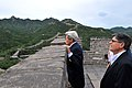 Secretaries Kerry and Lew at the Great Wall July 2014.jpg