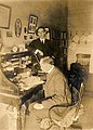 Secretary of State R.A. Gray in office with Comptroller Ernest Amos in Tallahassee (circa 1930).jpg